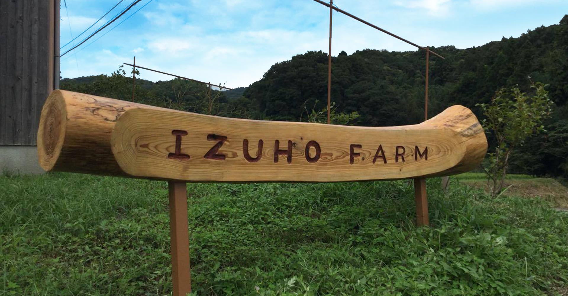 IZUHO FARM