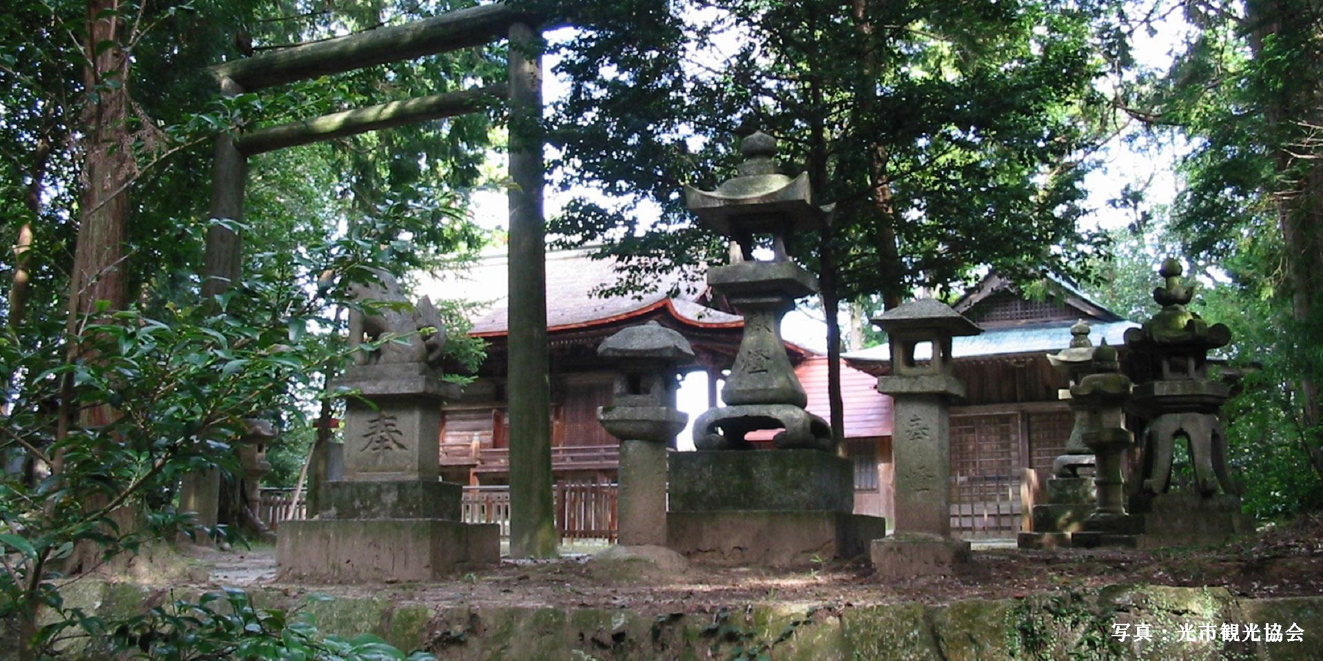 石城山 石城神社