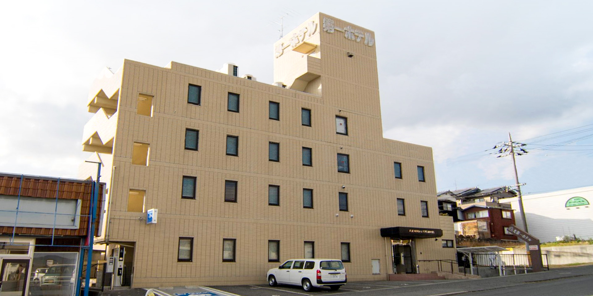 画像:光第一ホテル