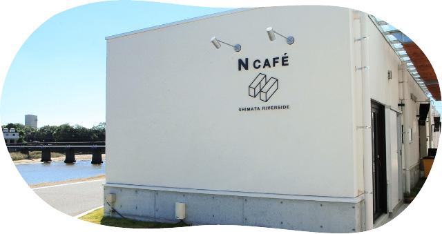 N CAFE
