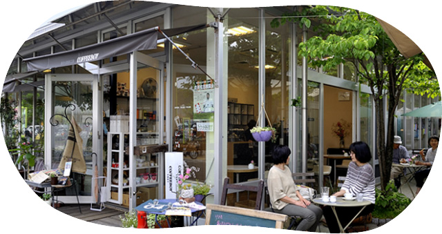 コーヒーボーイ光店