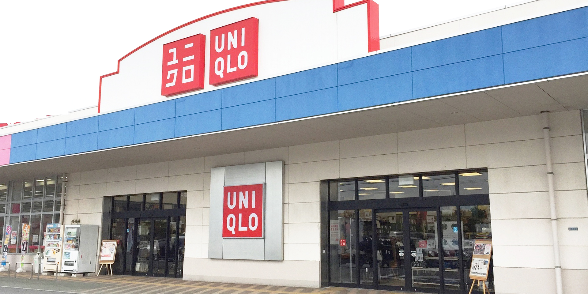ユニクロ光店
