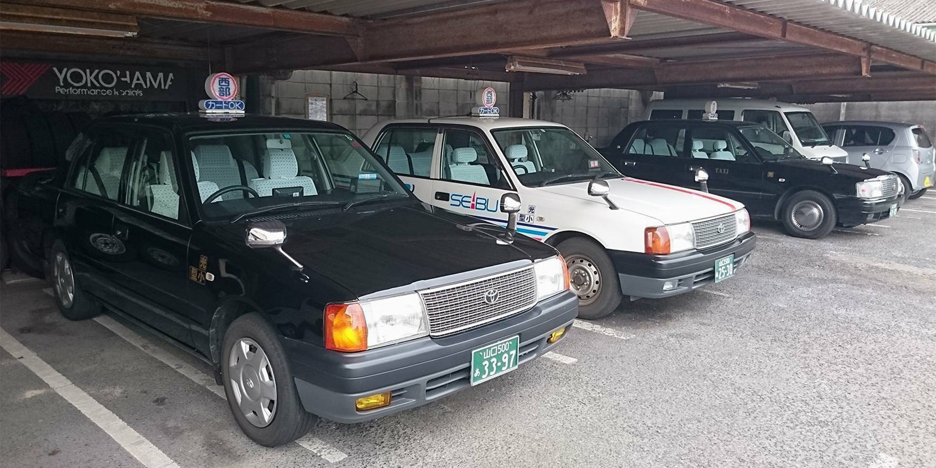 画像:(有)西部光タクシー
