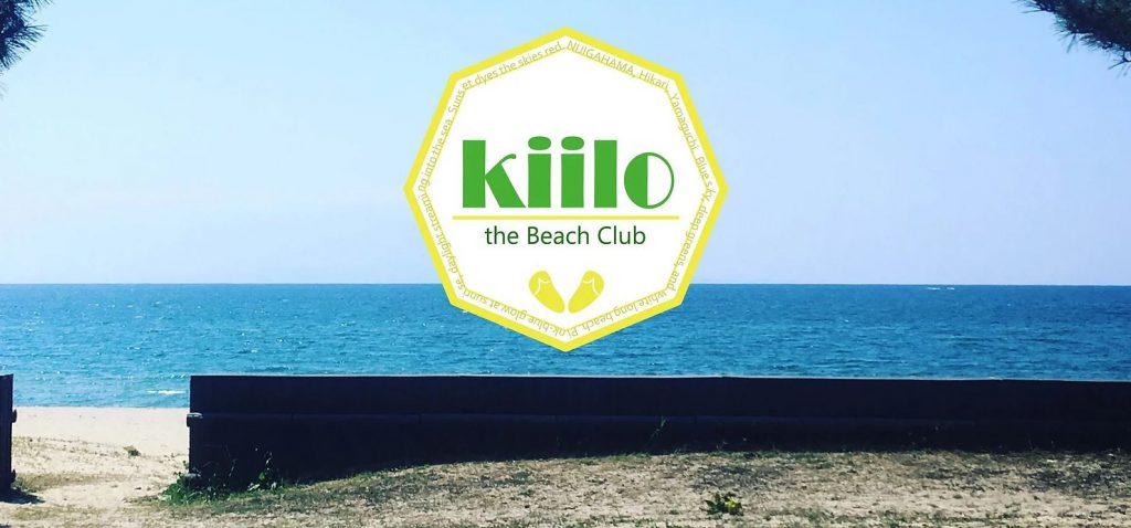 kiilo the Beach Club